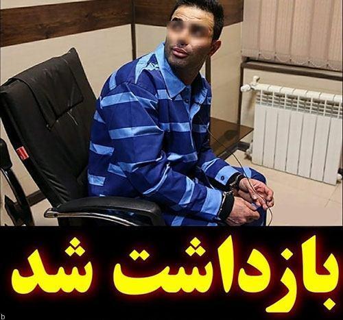 علت بازگشت وحید خزایی به ایران چه بود؟ + تکلیف سایت شاه بت