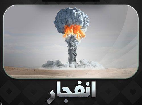 آموزش بازی انفجار موشک برای شرط بندی و درآمد 50 میلیونی در ماه