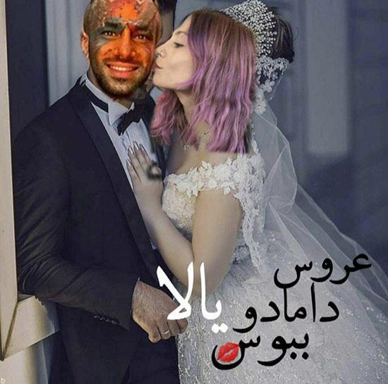 امیر تتلو و دوست دختر جدیدش کیست؟ (عکس)