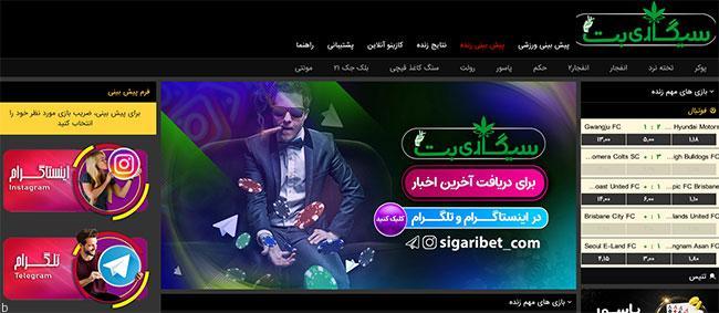 مزایای شرط بندی در کازینو آنلاین چیست ؟ (Online Casino)