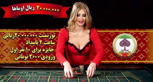 آشنایی با حمید دستمالچی بهترین پوکر باز مشهور ایرانی
