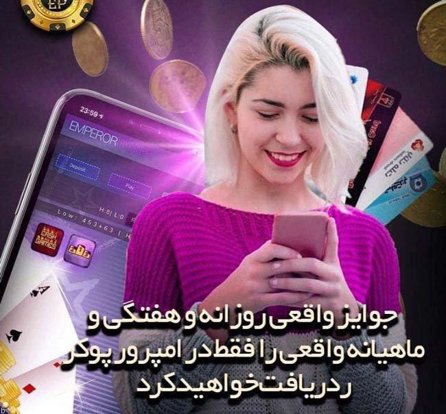 آموزش بازی بی بی سلام و ایجاد درآمد 50 تا 60 میلیونی (ویژه کاربران)