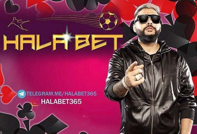 آدرس سایت حالا بت با مدیریت ساسی مانکن + بیوگرافی و امکانات HalaBet