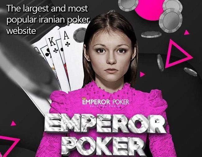 25 تا 50 میلیون تنها در یک ساعت با استراتژی بازی پوکر (100%تضمینی)