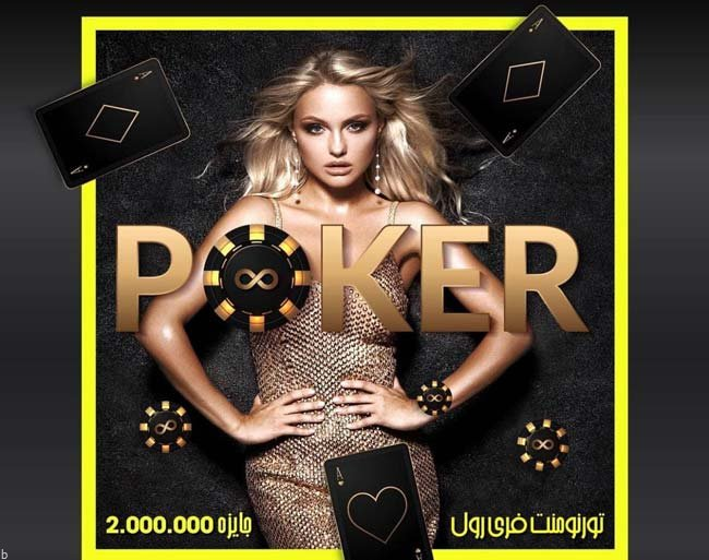 سایت بازی پوکر | استراتژی 100 میلیونی استرادل straddle در بازی پوکر هولدم و اوماها