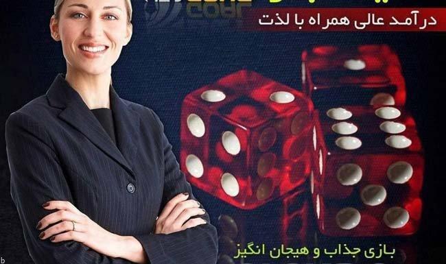آموزش ساخت قالب سایت شرط بندی + نحوه درآمد زایی از افتتاح سایت شرط بندی