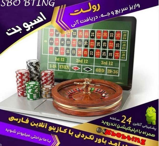 رازهای جالب در مورد قمار و بازی های کازینویی که عجیب است!!