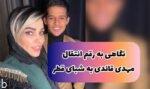 حضور مهدی قایدی در قطر و ماجرای قرارداد میلیون دلاری (+عکس)